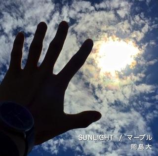 ジャケ1stSg.jpg