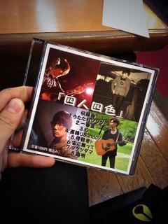 BwXwFGkCMAAh33q.jpg