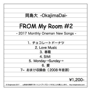 FROM My Room #2 ジャケット.jpg