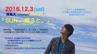 webポスター1.jpg